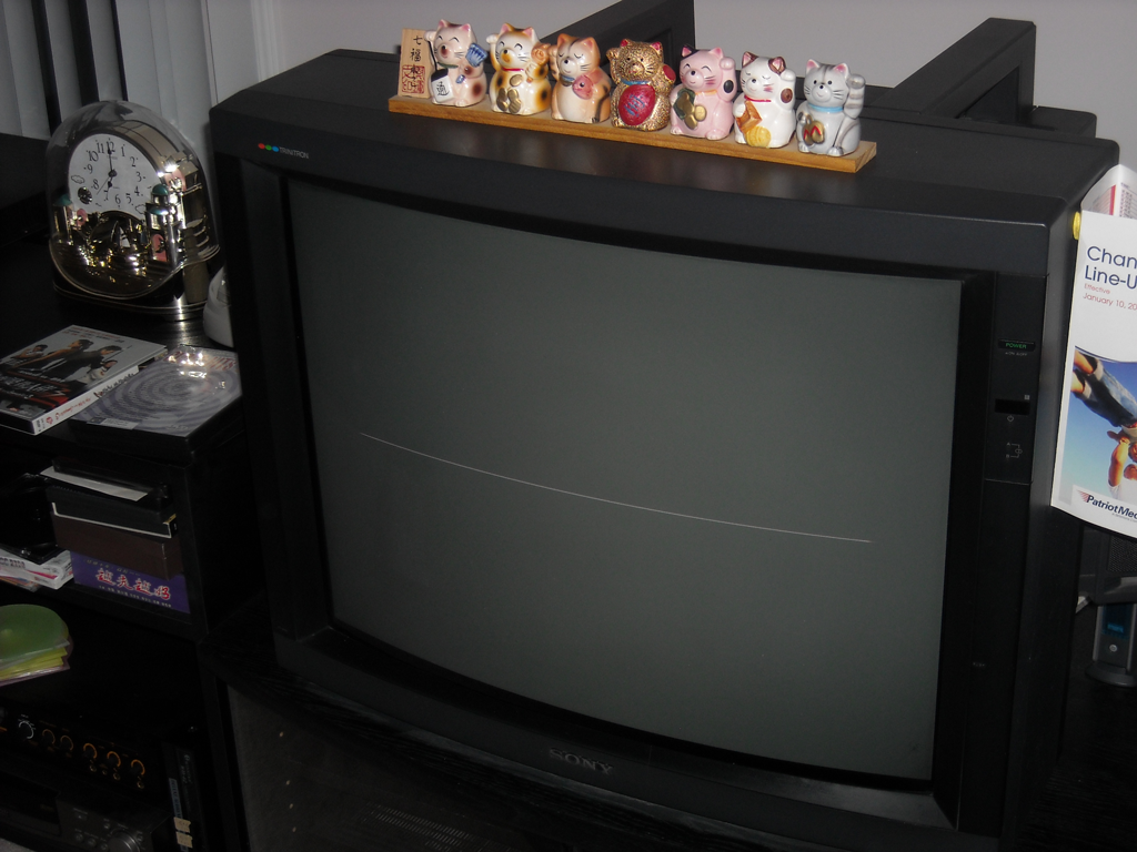 Our late CRT. Cats sold seperately.
